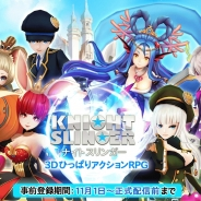 ゲームヴィルジャパン、今冬サービス開始予定の『ナイトスリンガー』の事前登録を開始 ★4キャラ「シエラ」がもらえるキャンペーンも実施
