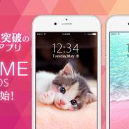 エイチーム、シリーズ累計1億DL突破のスマホきせかえアプリ『+HOME(プラスホーム)』のiOS版をリリース