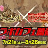 Netmarble、『セブンナイツ』がアイドル育成型エンターテイメントカフェ「AKIHABARA バックステージpass」とのコラボカフェを7月21日より開催!
