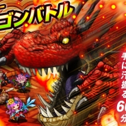 アソビズム、iOSアプリ『ドラゴンリーグX』にてリーグ戦メインイベント「全期統一ドラゴンバトル」を6月28日22時より開催