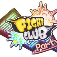 ポノス、『ファイトクラブ』のサービスを2018年11月30日をもって終了…サービス開始から約7か月で