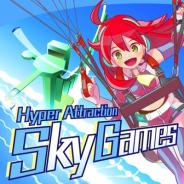 ローレル・コード、『Hyper Attraction Sky Games』を12月6日にリリース パラグライダーやバンジージャンプを体験しよう