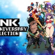 SNK、アーケード24作品を収録した『SNK 40th ANNIVERSARY COLLECTION』をSTEAMでリリース…キューバ革命がテーマの問題作『ゲバラ』もプレイ可能
