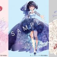 MAPPA、『ゾンビランドサガ』ウエディングドレス姿の源さくらたちを描いた高精彩クリプトアートを発売