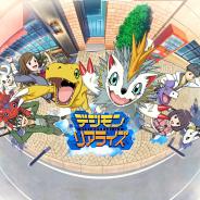 バンナム、「デジモン」シリーズ最新作『デジモンリアライズ』で中鶴勝祥氏によるキービジュアル&新デジモンを公開! 主題歌を担当するのはストレイテナー
