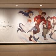 【イベント】『消滅都市0.』第5のレイドボスは「ゲームマスター」に決定! 「消滅都市シリーズ 5th Anniversary Party」をレポート