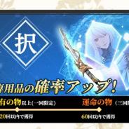 XiimoonとRejet、『剣が刻』で「萩嵐雪&由比正雪 専用品 新登場&ピックアップキャンペーン」を6月5日5時より開催すると予告!