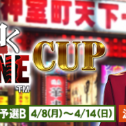 セガ・インタラクティブ、『セガNET麻雀 MJ』シリーズで『龍が如く ONLINE』とコラボ! 全国大会「龍が如く ONLINE CUP」を開催