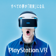 SIE、PlayStationVR(PSVR)は10月13日発売日からも販売実施と発表 予約出来なかった人にもチャンス