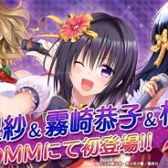 gloopsとDMM、『To LOVEる-とらぶる- ダークネス -Idol Revolution-』に登場する新キャラクター3人を先行公開!