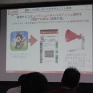 ユーザー同士の繋がりが売り上げを継続的に伸ばす 「Lobi」から見たユーザーを掴むトレンドと、その使い方