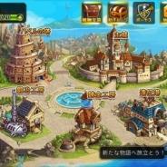 台湾Unalis、ラインディフェンスとカードバトルが融合した本格RPG『王者召喚~禁断の魔導書~』の事前登録を開始
