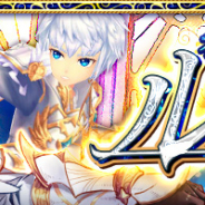 X-LEGEND ENTERTAINMENT、『暁のエピカ -Union Brave-』に新キャラ「ルウェイン(CV:中島ヨシキ)」が登場! 強化を応援するお得なキャンペーンも開催
