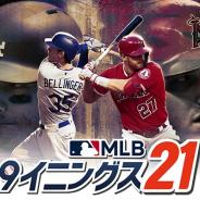 COM2US、モバイル野球ゲーム『MLB:9イニングス21』の2021シーズンアップデートに向けた事前登録を開始