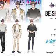 TVアニメ『恋とプロデューサー~EVOL×LOVE~』Blu-ray&DVD全4巻が発売決定! 8月から初の企画展も開催