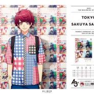 リベル、全国47都道府県の駅広告に『A3!』の24人の劇団員が登場する「A3! MANKAI COMPANY JAPAN TOUR」を7月8日より開始!