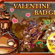 アソビズム、『ドラゴンポーカー』で万能チョコモンスターが登場するイベント「バレンタイン バッドガールズ」を2月の毎週土日に開催