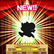 バンダイナムコゲームス、『LINE ワニワニパニック』で「マッピー」とのSPコラボイベントを開始 限定アイテム「ネズミハンマー」もガシャに登場!