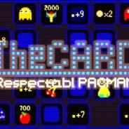 ブルーレディオ・ドットコム、パックマンのカードゲーム『ザカード』をリリース