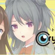 デジタルクエスト、『CryptoKanojo』で売買機能とヘアースタイルや目の形など新しいパーツを追加