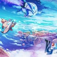 セガゲームス&f4samuraiが贈るスマホ向け新作RPG『ワンダーグラビティ ~ピノと重力使い~』が発表! 脚本原案はアニメ「進撃の巨人」などの小林靖子氏を起用