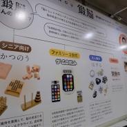 【おもちゃ見本市2017】ハナヤマ、「ゲームロボット」や「はずる」等の鍛脳系商品を展示! 新たに「かつのう」シリーズも登場