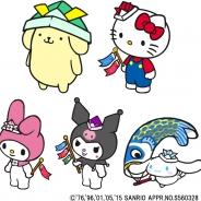 サミーネットワークス、『ラーメン魂』でサンリオの人気キャラクター「ポムポムプリン」が登場するイベントを開催