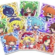 セガネットワークス、「ぷよクエカフェ」のメニューを11月4日よりリニューアル。さらに営業時間も12月14日まで延長