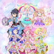 テレビアニメ「キラッとプリ☆チャン」シーズン2を4月より放送決定! キービジュアルと新アイドルが発表に!