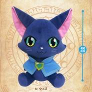 コロプラ、『クイズRPG 魔法使いと黒猫のウィズ』で初の商品化を決定…アミューズメント施設に向けて3月下旬より登場