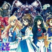 アエリアと角川ゲームス、『STARLY GIRLS』の中国大陸での独占配信権をAlpha Gamesが取得