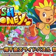 ウィンキーソフト、iOS向けパズルゲームアプリ『RUSHMONEY』の提供開始…一攫千金スライドパズル