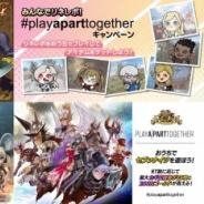 ネットマーブルジャパン、「#PlayApartTogether 」CPに賛同 『七つの大罪 ~光と闇の交戦~』などでイベントを実施