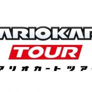 任天堂、『Mario Kart Tour(マリオカート ツアー)』は予定通り今期中にリリース 『FEH』や『ポケ森』の状況も明らかに