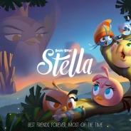"""Rovio、『Angry Birds』の新作スピンオフ『Angry Birds Stella』を今秋リリース予定…ピンクバードの""""ステラ""""が動き出す"""
