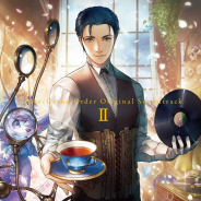 『Fate/Grand Order』サントラIIが第33回日本ゴールドディスク大賞「アニメーション・アルバム・オブ・ザ・イヤー」受賞! 累計出荷も15万枚突破!