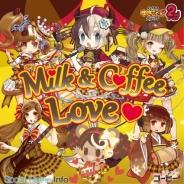 KONAMI『jubeat plus』と雪印コーヒーの公式擬人化キャラ『ゆきこたんズ』が強力タッグ! デビュー曲「Milk&Coffee Love」が無料で遊べる