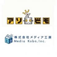 アソビモとメディア工房、ブロックチェーン領域などでの業務提携を実施 「ASOBI MARKET」での占いコンテンツ提供も
