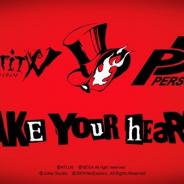 NetEase、『IdentityⅤ 第五人格』で開催予定の『ペルソナ5』コラボイベントを8月8日より開始! コラボ宝箱【Persona5コラボ真髄】が登場