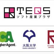 サイバーエージェントの「AI Lab」、大阪南港の複合商業施設ATCでロボットによる接客・広告の実証実験を実施