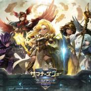 GAMEVIL COM2US Japan、『サマナーズウォー: Sky Arena』のeスポーツ大会を7月6日に開幕!
