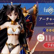 フリュー、 アニメ「Fate/Grand Order -絶対魔獣戦線バビロニア-」より『アーチャー/イシュタル1/7スケールフィギュア』を発売決定