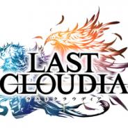 アイディス、『ラストクラウディア』で新たなユニット「ルキエル」とアーク「大天使の微笑」を追加 GWのログインボーナスキャンペーンも