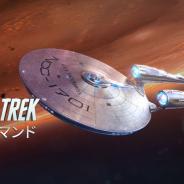 ScopelyとCBS Interactive、『スター・トレック:艦隊コマンド』の配信開始!! カークやスポックなどの人気キャラも登場