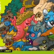 アソビズムとオインクゲームズ、ひまつぶし対戦RPG『ダンジョンマン』の事前登録開始!! オープンβテストも近日実施