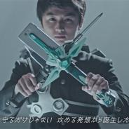ミクシィ、『モンスト』と「SAO アリシゼーション」のコラボ記念CMに登場する「二刀流スマホケース」のコンセプトムービーを公開!