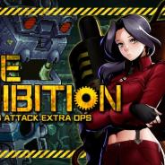 SNK、『メタルスラッグアタック』で期間限定イベント「FIRE INHIBITION」を開催 新兵器「リアル・ジョン」を入手できる
