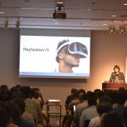 PS VR独自の魅力、そして目指す未来とは GTMFセッション「『PlayStation VR』の最新状況について」をレポート