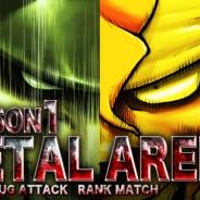 『METAL SLUG ATTACK』がサービス2周年突破を記念して各種キャンペーンを開催 ゲームモード「ランクマッチ」などを新たに実装