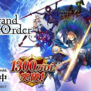 FGO PROJECT、『Fate/Grand Order』で動画配信キャンペーンを実施 7万RTで聖晶石12個をプレゼントへ